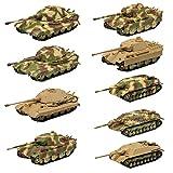 ワールドタンクミュージアムキットVol.4 全9種フルコンプ エフトイズコンフェクト set