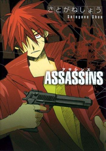 Assassins (BLADE COMICS)の詳細を見る