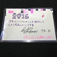 欅坂46 守屋茜 直筆サイン メッセージカード blt