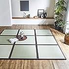 国産い草 置き畳 ノンスリップ加工「 あぐら 」約70×70cmブラウン(#8325209) ユニット畳 フローリング畳