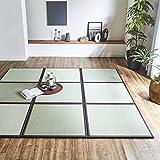 国産い草 置き畳「 あぐら 」約70×70cm ブラウン(8325209) ユニット畳 フローリング畳 日本製