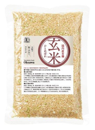 オーサワ 国内産有機玄米 (ひとめぼれ) 300g