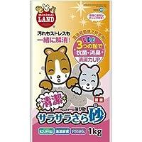 MR-965清潔サラサラさら砂1kg おまとめセット【6個】