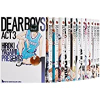 DEAR BOYS ACT3 コミック 1-21巻セット (講談社コミックス月刊マガジン)
