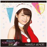【秋元真夏】乃木坂46 個別デカタオル / Merry X'mas Show 2015限定公式グッズ