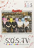 S.Q.S TV Ver.RED[DVD]
