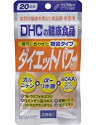 DHC ダイエットパワー 60粒入 20日分「5点セット」