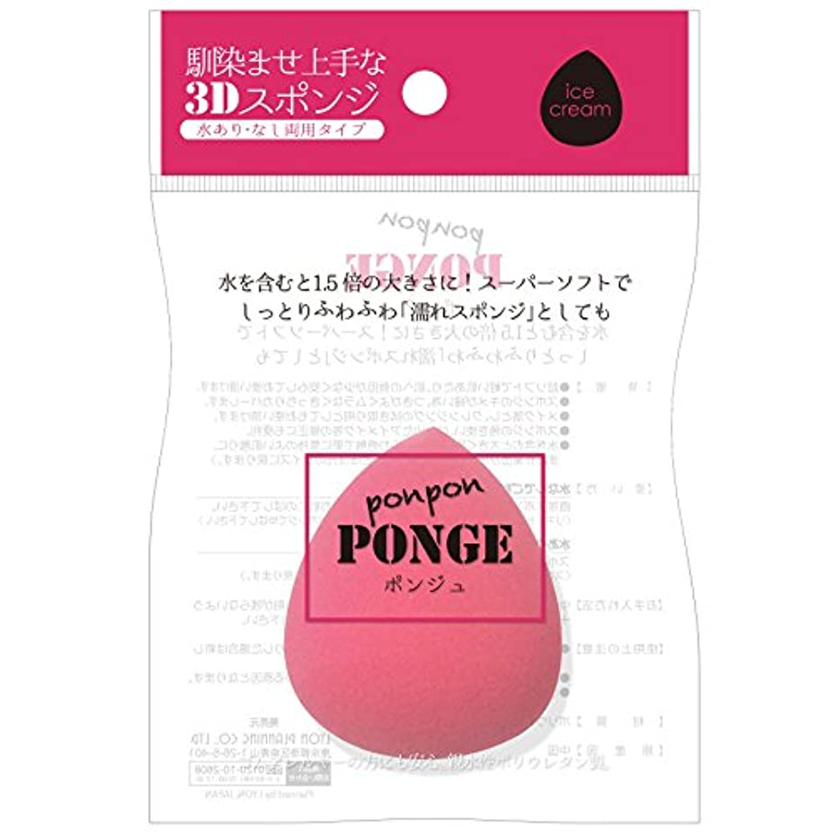 悪性ぐるぐるトマトポンジュ カラースポンジ レッド CS-06 icecream (1個)