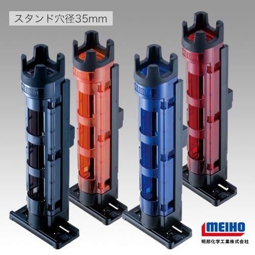メイホウ(MEIHO) ロッドスタンド BM-250 Light