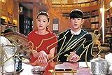 星から来たあなた キム・スヒョン&チョン・ジヒョン 直筆サイン入り 生写真