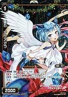 【シングルカード】WX11)羅石 アクアオラ/赤/C-P WX11-067P