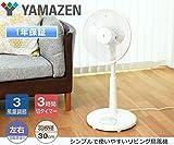 【Amazon.co.jp限定】山善 扇風機 30cm リビング扇 押しボタンスイッチ 風量調節3段階 タイマー機能付き ホワイト AMT-KC30(W) 画像