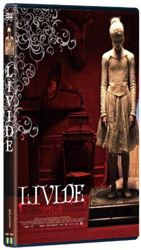 リヴィッド LIVIDE [DVD]の詳細を見る