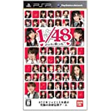 AKB1/48 アイドルと恋したら… (期間限定生産版 ゲーム未収録映像UMDビデオ同梱) - PSP