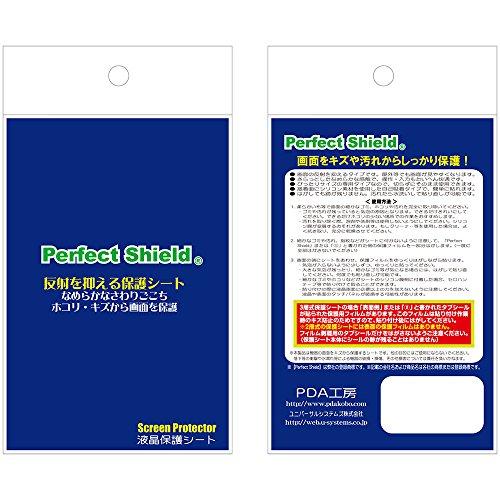 防気泡・防指紋!反射低減保護フィルム 『Perfect Shield ウォークマン NW-S10/S780/S770/E080シリーズ』