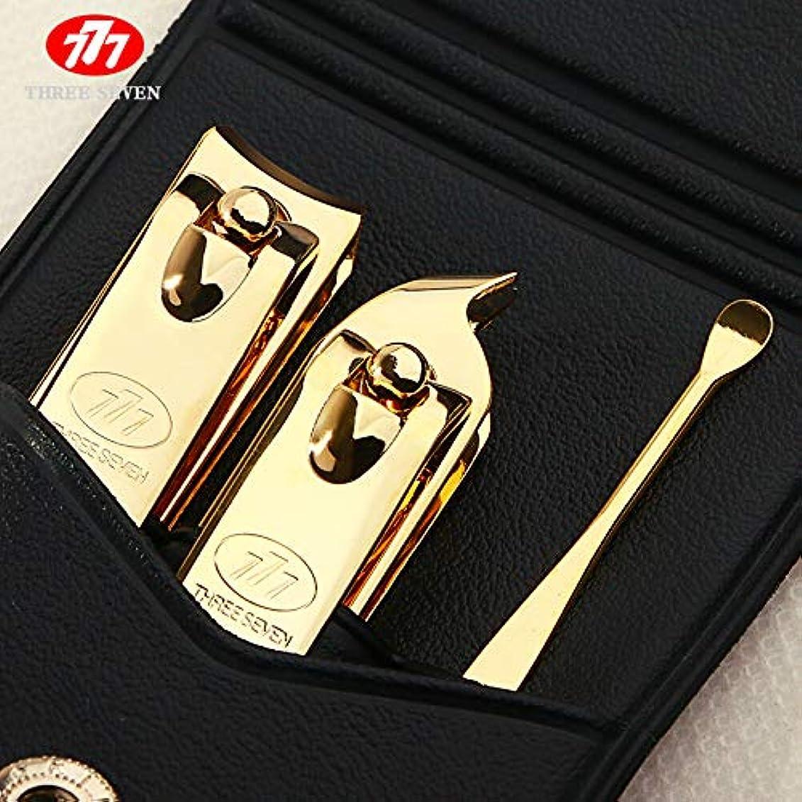 焦げ省略するぼんやりした韓国輸入777爪はさみセットフラット爪はさみセット斜めスプーンセットマニキュアペディキュアナイフホーム耳ネイルツールセット装飾3セット(DS-78G)