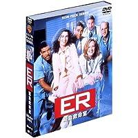 ER 緊急救命室 I 〈ファースト・シーズン〉 セット1