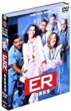ER 緊急救命室 I 〈ファースト・シーズン〉 セット1 [DVD] 画像