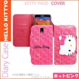 [HELLO KITTY Face Cover ハローキティ キティ 手帳型 ケース] iphone 5S SE iphone 6/6S iphone 6plus/6Splus iphone7 iphone 7plus (KT Face Cover) (【iphone 7plus】, ホットピンク) [並行輸入品]