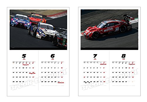 2018 スーパーGT公式ガイドブック 【2大付録】5月始まりGTカレンダー/2018全車総覧ポスター (auto sport 臨時増刊)