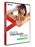 VideoStudio Pro 2018 アップグレード/特別優待版
