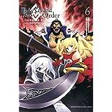 Fate Grand Order-turas realta-(6) (講談社コミックス)