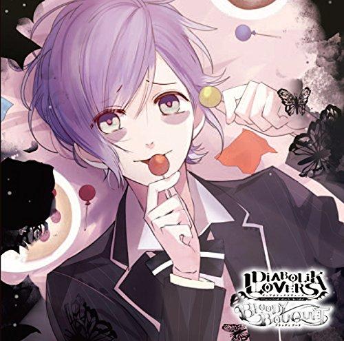 DIABOLIK LOVERS ドS吸血CD BLOODY BOUQUET Vol.9 逆巻カナト CV.梶 裕貴
