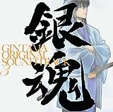 銀魂 オリジナル・サウンドトラック3 画像
