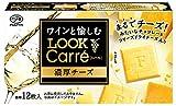 不二家 ワインと愉しむルック・カレ(濃厚チーズ) 59g×5箱