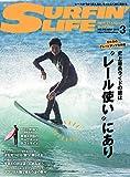 SURFIN'LIFE  2019年 3月号 画像
