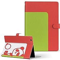 igcase Qua tab PX au LGエレクトロニクス Quatab LGT31 タブレット 手帳型 タブレットケース タブレットカバー カバー レザー ケース 手帳タイプ フリップ ダイアリー 二つ折り 直接貼り付けタイプ 003465 ユニーク アニマル 動物 イラスト キャラクター