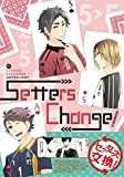 Setters Change! (K-Book Selection)