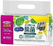 Silcot 舒蔻 濕巾 除菌 無酒精型 替換裝 360片(45片×8)