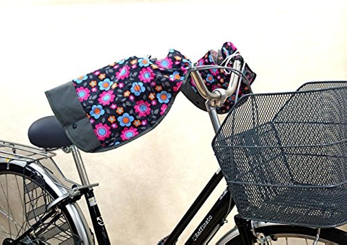 学校教育プロフェッショナル慣性【ヤマハ】 【PAS対応】ハンドルカバー (フラワー/ドット) 汎用タイプ 電動自転車用 <br>【】【YAMAHA】 フラワー(920)