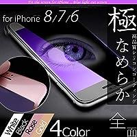 iPhone6 Plus 9H ソフトフレーム ブルーライトカット ガラスフィルム 全面保護 強化ガラス アイフォン6プラスフィルム iPhone6Plus/6sPlus,ブラック