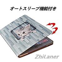 ZhiLaner iPad mini1/2/3通用ケース 手帳型 猫柄 iPad ミニカバー かわいい アイパッドカバー 人気 7.9インチ おしゃれ ケース スタンド機能付き オートスリープ機能付き (iPad mini1/2/3通用, 図色)