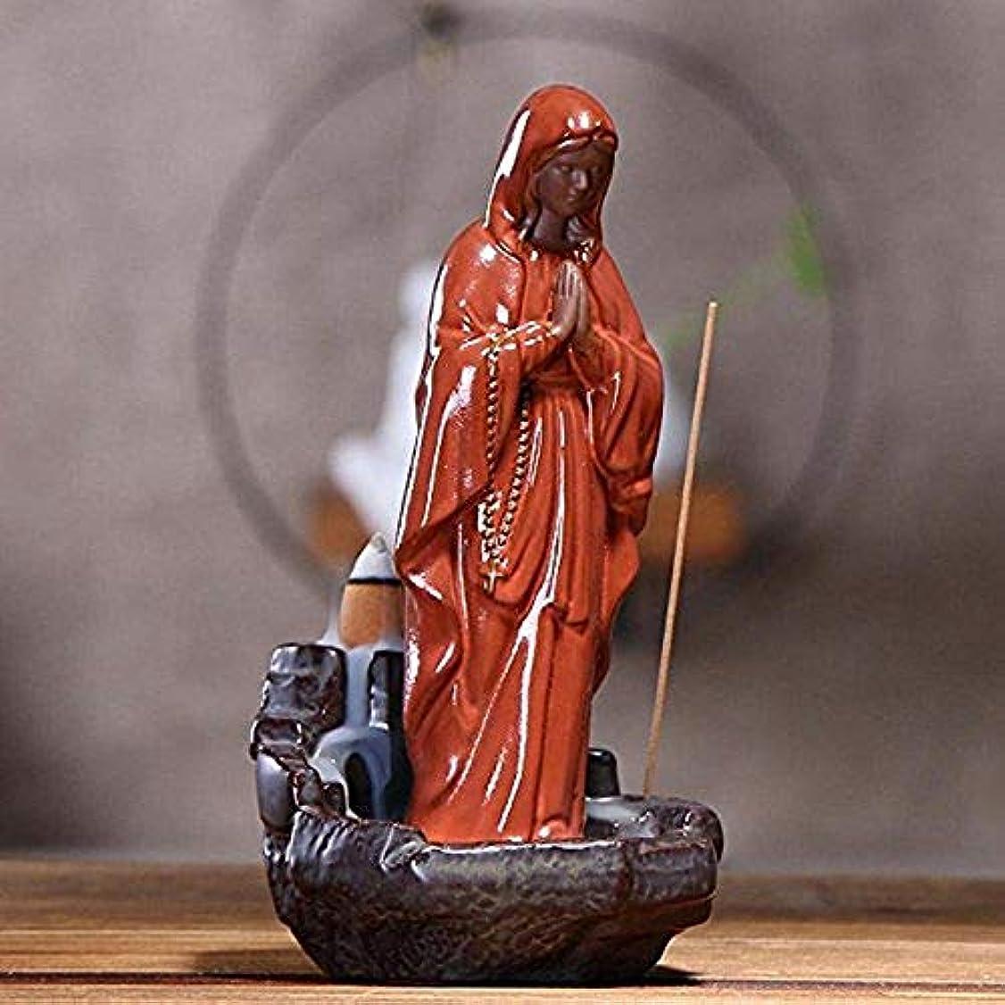 モザイク散文脱走Tuzech母メアリーReverse煙back-flow Cone Incense Holder Showpiece ( 10 Free incense ) 標準