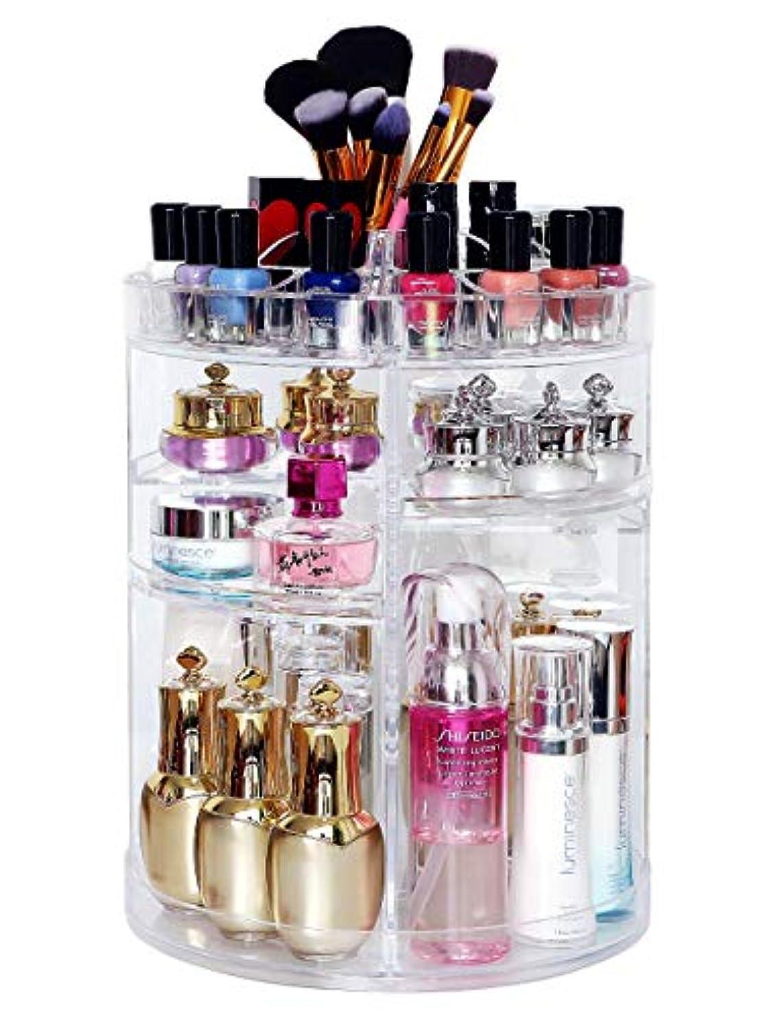 伝記ハイライト抵当winkong 化粧品収納ボックス 大容量 360度回転 透明 調節可能 メイク収納ケース 化粧品収納ラック 女の子のギフト