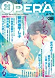 OPERA Vol.38 (EDGE COMIX)
