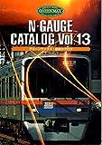グリーンマックス Nゲージ総合カタログ Volume.13 2002年度版