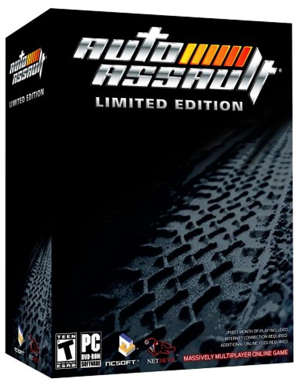 高さ最近仮定するAuto Assault Limited Edition (DVD-Rom) (輸入版)