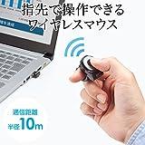 【NHKで紹介!】サンワダイレクトリングマウス2指輪マウス5ボタンボタン割り付けプレゼンテーションカウント切替充電式400-MA077