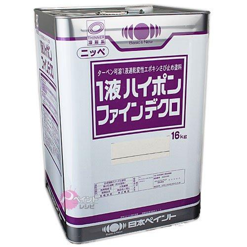 ニッペ 1液ハイポンファインデクロ 16kg