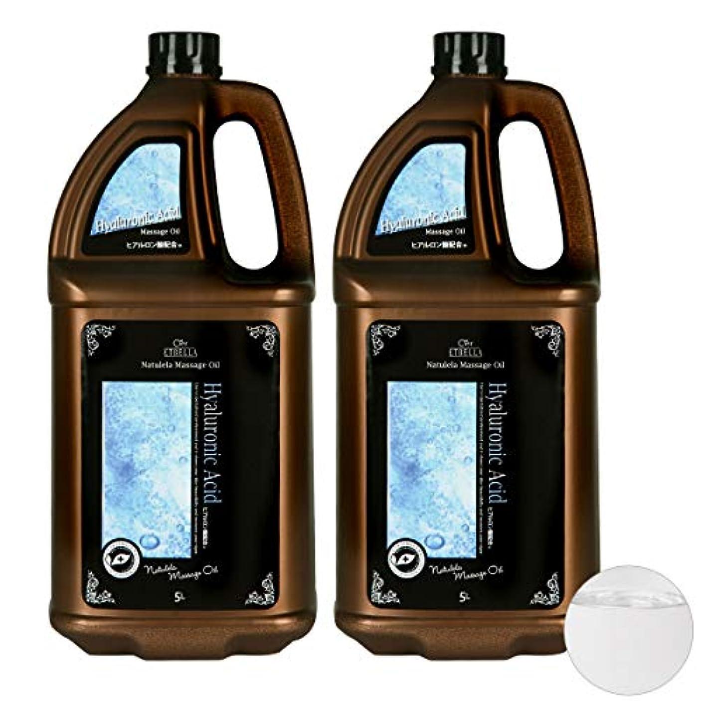 同一のパトワフレームワーク< シエル エトゥベラ> ナチュレラ マッサージオイル ヒアルロン酸 5L (2個セット) [ オーガニック ミネラルオイル ボディマッサージオイル ボディオイル アロママッサージオイル アロマオイル スリミング 業務用 ]
