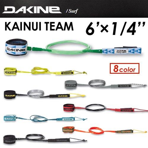 "2018 DAKINE ダカイン リーシュコード AI237-859 KAINUI TEAM 6'×1/4"" サーフィン"