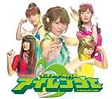野中藍 BEST ALBUM アイレンジャー(初回限定盤)(DVD付) 画像
