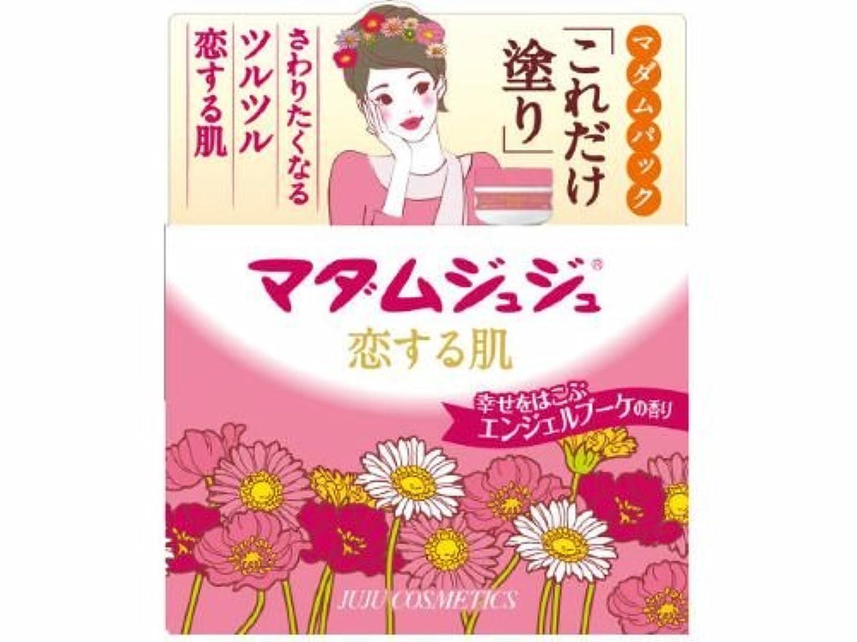 切手ピル妨げるマダムジユジユ恋する肌 × 30個セット
