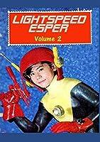 Lightspeed Esper Volume 2 - Japanese Language With English Subtitles - More Amazing Than Godzilla or Ultraman ! [並行輸入品]