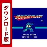 ロックマン [3DSで遊べるファミリーコンピュータソフト][オンラインコード]