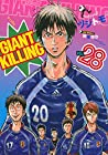 GIANT KILLING 第28巻